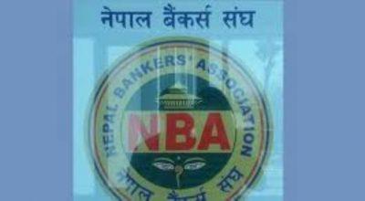 नेपाल बैंकर्स संघले निकाल्यो यस्तो सूचना