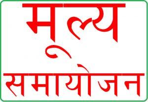 लुम्बिनी जनरल इन्स्योरेन्सको शेयर मूल्य समायोजन, प्रतिकित्ता कति तोक्यो ?