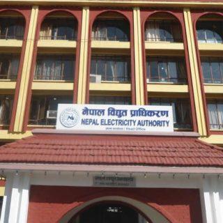 नेपाल विद्युत प्राधिकरणको लिखित नतिजा प्रकाशित, क–कसको निस्कियो नाम ?