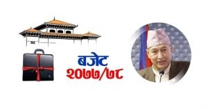 कुन प्रदेश सरकार तथा स्थानीय तहहरुले कति बजेट पाए ? (विवरण सहित)