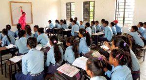 विद्यालय एकीकरण र समायोजनको खुल्यो बाटो : हेर्नुहोस् ! यस्तो छ कार्यविधि