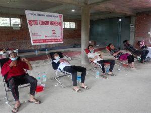 नेपाल रेडक्रस सोसाइटी नगरकोट उपशाखाद्वारा रक्तदान