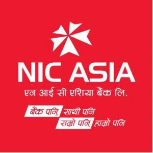 एनआईसी एशिया बैंकका ऋणीलाई व्याज छुटको यस्ता छन आर्कषक योजना
