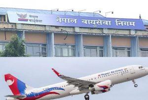 नेपाल वायुसेवा निगमले अधिकृत पूँजी ५० अर्ब पुर्याउने