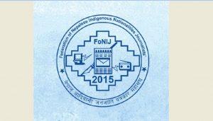 भारतीय सञ्चार माध्यमको नेपाल लक्षित सामग्रीमा फोनिजको आपत्ति