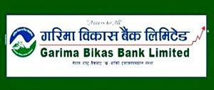 आज गरिमा विकास बैंकको विशेष साधारणसभा, सहारालाई प्राप्ति गर्दै