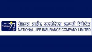व्यवसाय विस्तारमा आक्रमक बन्दै नेशनल लाईफ, प्रथम बीमाशुल्क चार अर्ब नाघ्यो