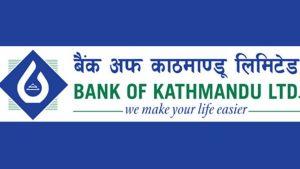 बैंक अफ काठमाण्डू कामय मुकायम सीईओमा श्रवण मास्के