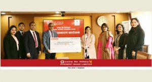 जोन्टा क्लब काठमाडौंलाई एभरेष्ट बैंकले दियो साढे दुई लाख
