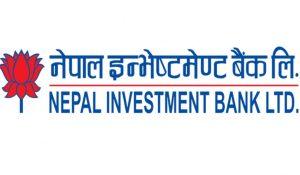आइतबारदेखि नेपाल इन्भेष्टमेन्ट बैंक र सिटी एक्सप्रेसले एकीकृत कारोबार गर्ने