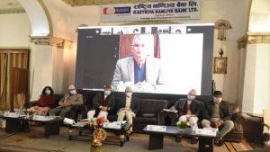 राष्ट्रिय वाणिज्य बैंकको ५६ औं वार्षिकोत्सव सम्पन्न