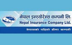 नेपाल इन्स्योरेन्सको नाफा २६% ले बढ्यो : भुक्तानी हुन बाँकी दावी रकम ८३ करोड, अन्य सूचक कस्ता ?