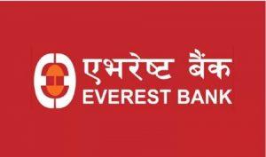 काठमाडौंको यी क्षेत्रमा भवन खोज्दै एभरेष्ट बैंक