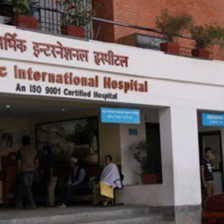 नर्भिक अस्पतालमा मूत्र र श्वासप्रश्वास रोगको निशुल्क परिक्षण हुने