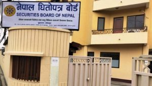 यस्तो छ नेपाल धितोपत्र बोर्डले जारी गरेको अत्यन्त जरुरी सूचना !