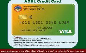 कृषि विकास बैंकले जारी गर्यो क्रेडिट कार्ड, अधिकतम सिमा १० लाखसम्म