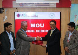 ग्लोबल आइएमई बैंक र अर्गानिक नेपाल सहकारीबीच सम्झौता, कृषि अनुदान कर्जामा किसानको पहुँच वृद्धि गर्दै