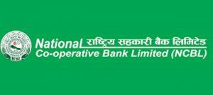 राष्ट्रिय सहकारी बैंकको नाफा ४७.४१ % ले बढ्दा खराब कर्जा ९८.५७ प्रतिशतले बढ्यो