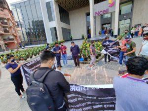 झनै चर्कियो एनसेलका कर्मचारीको आन्दोलन, श्रम कार्यालयदेखि र प्राधिरकणसम्म पुगे (फोटो फिचर)