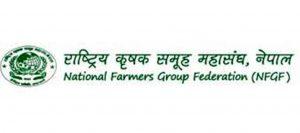 आयोगको खारेजीले १७ लाख बढी भुमिहिन तथा सिमान्तकृत किसानहरु निराश