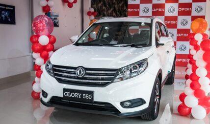 साढे २ लाख रुपैयाँ कम मूल्यमा डिएफएसके गाडी किन्ने मौका, एक्सचेञ्जमा ५० हजार बोनस !