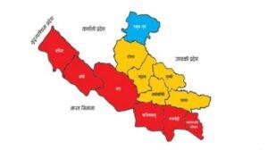 लुम्बिनी प्रदेशमा २०.२७ प्रतिशतले बढ्यो कृषि कर्जा, साढे ३७ अर्ब पुग्यो