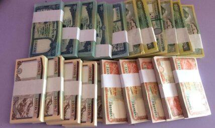 सिभिल बैंकका यी शाखाहरुबाट नयाँ नोट साट्न सकिने