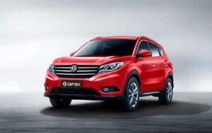 ३ लाख ५० हजार रुपैयाँ कम मूल्यमा किन्ने होइन त डीएफएसके गाडी ? यस्तो छ नयाँ मूल्य !